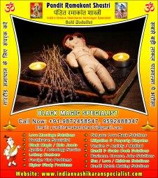 black-magic-specialist