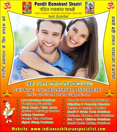 get-love-with-vashikaran