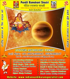jyotish-astrology-pandit