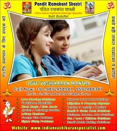 love-vashikaran-mantra
