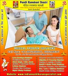 medical-problem-solutions